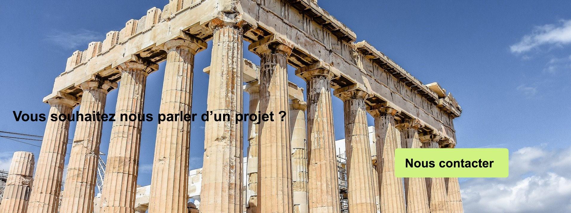 Archéologie, vous souhaitez nous parler d'un projet ?
