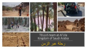 Tellus Environment mission archéologie Al'Ula